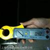 PROVA21台湾泰仕电力谐波测试仪 漏电流钳形表