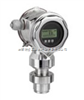 E+H静压液位计FMB70德国生产