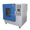 HS-500恒温恒湿测试箱