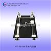 手动气压源MY-7635A-压力源-金湖铭宇自控设备有限公司