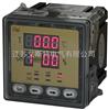 厂家供应室温湿度控制器WSK48-智能可编程数显仪表OEM代加工