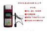 便携式硬度计_灰铸铁硬度,厚度测量仪 AH160