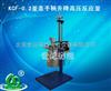 昆明生产KCF-0.2釜盖手柄升降高压反应釜