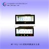 矩形膜盒压力表-金湖铭宇自控设备有限公司生产部