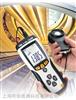 DT-8808CEM华盛昌光照度计 灯光照度测试仪