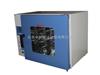 DHG-9023A台式鼓風幹燥箱/立式幹燥箱