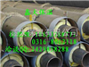 钢套钢保温管的钢管壁厚,玻璃钢保温管的构成要素