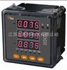 供应AST422E多功能网络电力仪表可OEM代加工 数显仪表