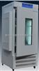 GPJ-400智能人工氣候箱