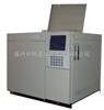 甲烷转化炉法分析微量碳