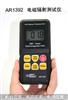 香港希玛AR1392电磁辐射检测仪