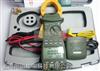 华谊MS2205钳形谐波功率表 钳形功率计