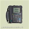 华谊MS7212多功能过程校验仪 电压电流校准
