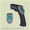 华谊MS6530红外测温仪 华谊牌测温仪