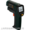 华谊MS6550B红外测温仪 纪录型温度计