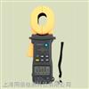 MS2301华谊钳形接地电阻测试仪
