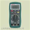 华谊MS6231汽车引擎分析仪