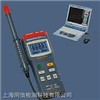 华谊MS6503空气温湿度计 温湿度仪