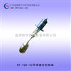 浮球液位控制器-浮球液位计