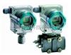 7MF4233-1DA10-1AC1西门子压力变送器代理优势