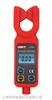 優利德UT255A高壓鉗形電流表