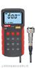 优利德UT313测振仪 振动测量仪器