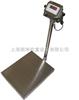 LK-TCS厂家热销电子台秤,300kg不锈钢防水电子秤
