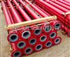 dn25-dn800防腐耐磨型钢衬四氟管道