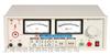YD2666耐电压绝缘测试仪 绝缘电阻计