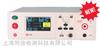 YD9911程控耐电压绝缘测试仪 绝缘电阻计