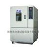 JR-TE-150快速高低溫試驗箱廠家,升降溫快速箱價格