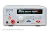 同惠TH5101B耐压测试仪 耐电压检测仪