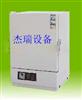 電熱鼓風干燥箱價格,恒溫干燥箱