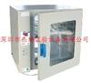 強排風干燥箱,電熱鼓風干燥試驗機