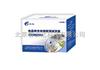 食品大肠菌群检测试剂盒(9管法)