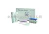 PA00800牛奶中青霉素酶活性检测试剂盒