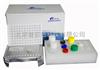 玉米赤霉烯酮(ZEN)ELISA 检测试剂盒