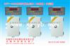 DFY-900智能炉膛负压表(传感器)变送器