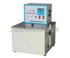 SYC智能超级恒温水槽/不锈钢恒温水槽