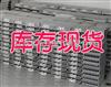 电柜铝合金加热器-配电柜除湿加热器-江苏艾斯特