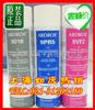 9VF2渗透剂ARDROX 9VF2着色渗透剂