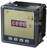 多功能数显仪表-多功能电流电压表-江苏艾斯特