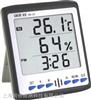 得益DE-22溫濕度計 溫濕度測試儀
