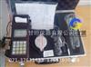 带打印里氏硬度计供应_AH140便携式硬度计销售