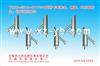 YBXC-2010-0717001型带卡套接头、螺盖、风压取样头、补偿吹扫探头