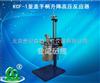 厂家批发KCF-1釜盖手柄升降高压反应器