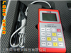 里博leeb130里氏硬度计 便携式硬度测量仪