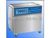 台式恒温数控超声波清洗器