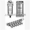 -SMC带前置过滤器的微雾分离器,SMC微雾分离器