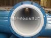 dn25-dn800防腐复合管道|钢衬塑防腐复合管道|衬塑复合管道